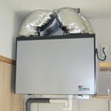 高性能顕熱型第1種換気システム
